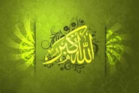 Naat – Allah Hu